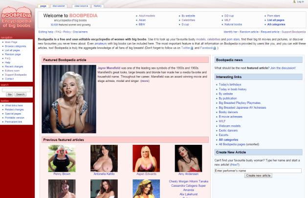 boobpedia