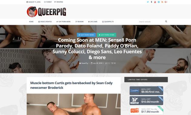 queerpig